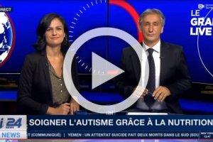 מרכז C.A.T | חדשות i24NEWS צרפת