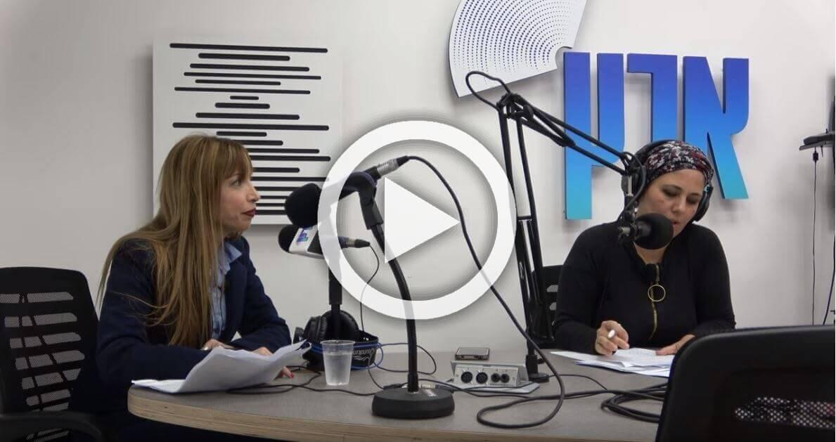 ERETZ RADIO (English Subtitles)