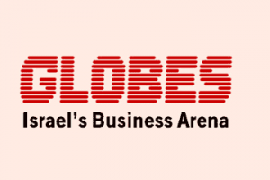 GLOBES (Hebrew)