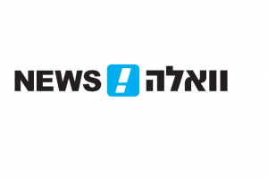 WALLA NEWS (Hebrew)